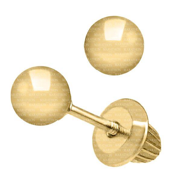 14K 4MM GOLD CHILDRENS BALL EARRINGS Image 2 Jerald Jewelers Latrobe, PA