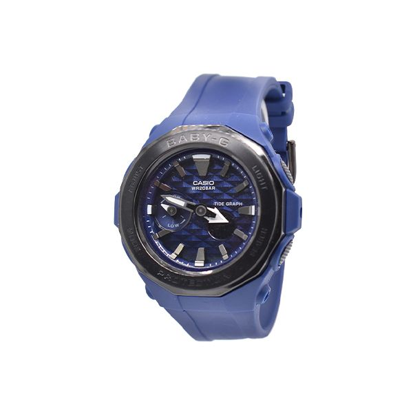 Baby-G Casio Shock Resist Sports Watch Malak Jewelers Charlotte, NC