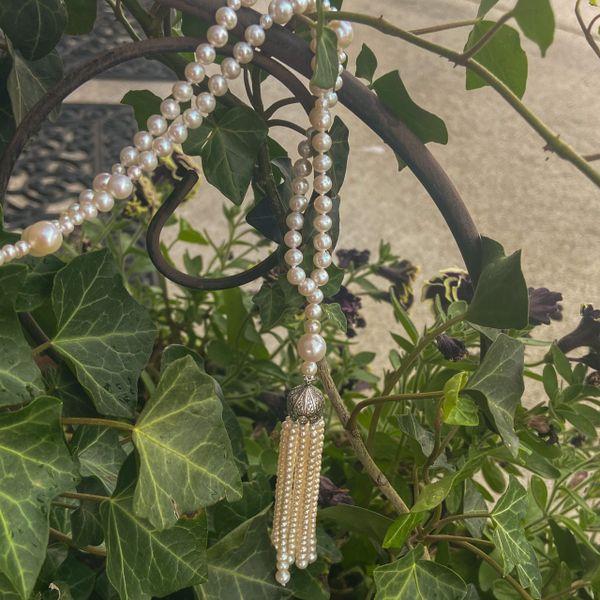 Freshwater Pearl Tassel Necklace Image 2 Parris Jewelers Hattiesburg, MS