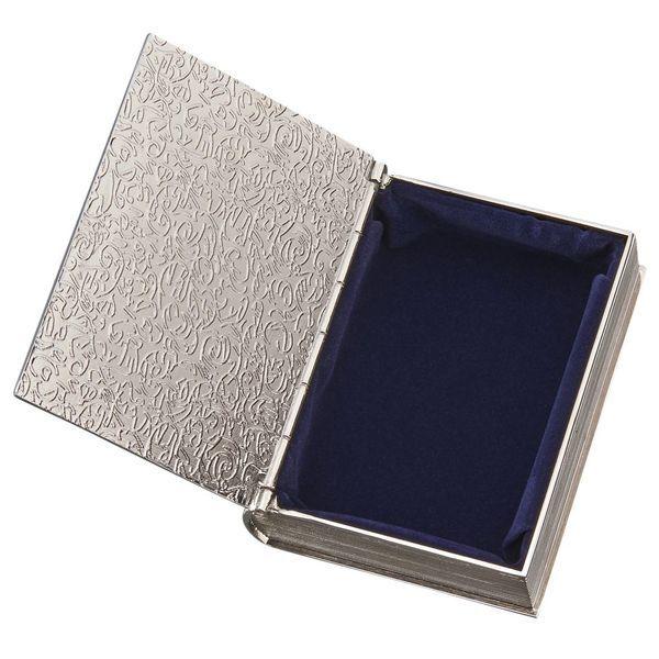 Silver plated engravable bible keepsake box