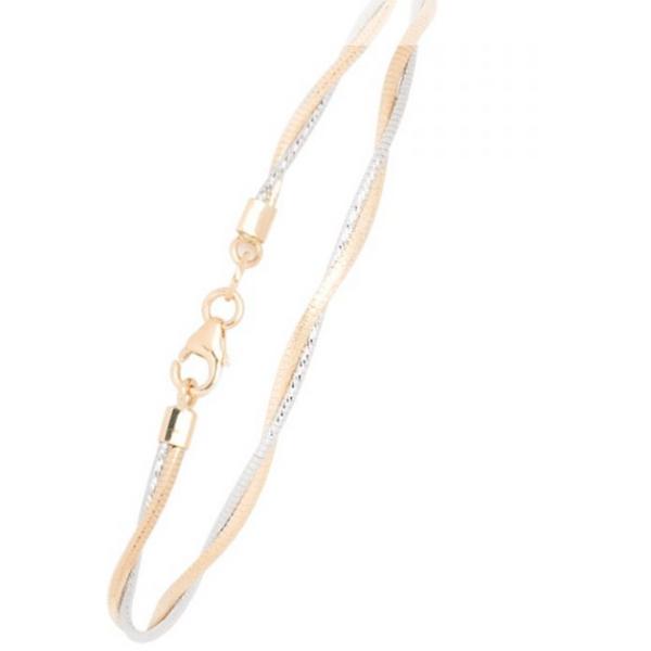 14K Two-Tone Bracelet Waddington Jewelers Bowling Green, OH